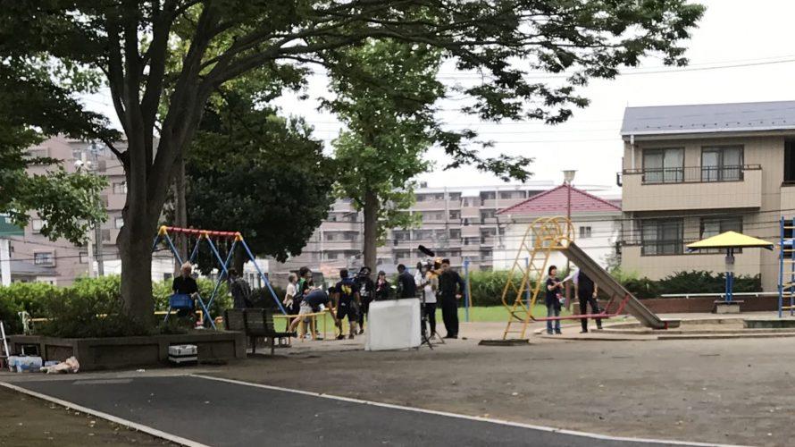 テレビ東京「僕はどこから」ロケ協力
