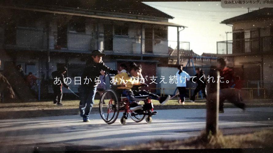 日本生命のCMに協力しました